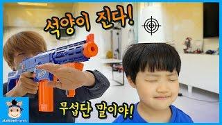 너프건 전쟁 한단 말이야 ! 머리 조심? ㅋ ♡ 꿀잼 종이컵 달인 오버워치 맥크리 총 장난감 놀이 챌린지 NERF Gun Toy | 말이야와친구들 MariAndFriends