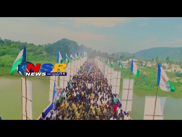 YS Jagan Padayatra New Song Release Crazy Fans Exclusive Response // NSR NEWS