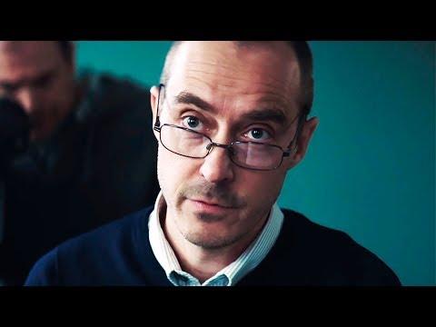 Идеальный пациент — Русский трейлер (2019)