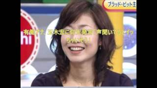有働アナ、玉木宏に仰天発言「声聞いてるとイッちゃいそう」 動画を見て...