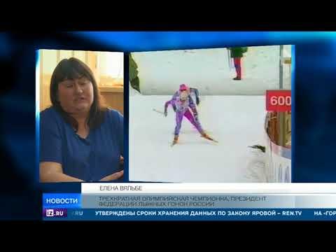 Лыжница Елена Вяльбе празднует юбилей