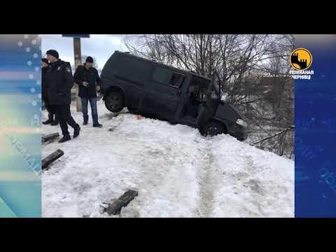 Телеканал ЧЕРНІВЦІ: Дорожньо транспортна пригода у місті Cторожинець залишила частину населеного пункту без газопостачан