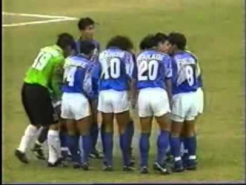 1992 Japan National Team - You...