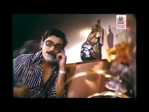 Hello My Dear Wrong Number | K.J.Yesudas |  Manmatha Leelai | MSV