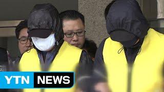 '인면수심' 신안 섬 마을 여교사 집단 성폭행범 3명 중형 / YTN (Yes! Top News)
