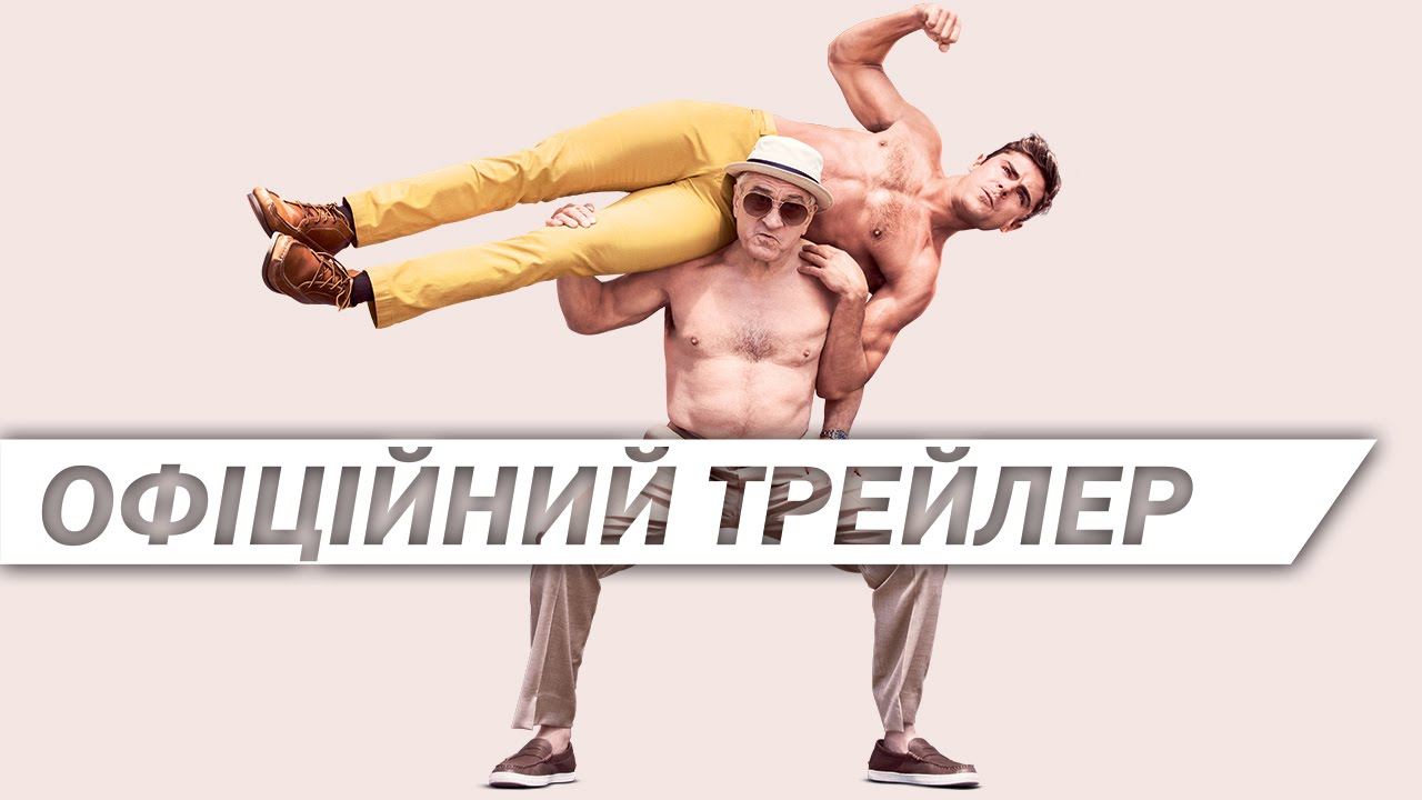 Декольте Ани Тейлор-Джой – Сплит (2020)
