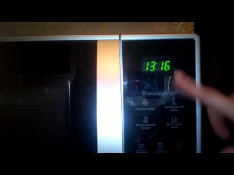 Как установить часы на микроволновке lg