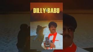 Dilli Babu (1989) Tamil Movie