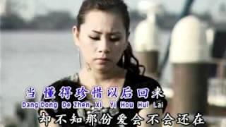 黃曉鳳 - Huang Xiao Feng-Angeline Wong-有多少愛可以重來- You Duo Shao Ai Ke Yi Chong Lai