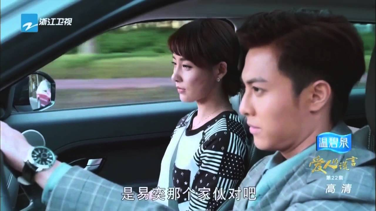 愛人的謊言--第二十二集(王子邱勝翊cut) - YouTube