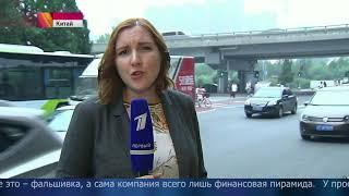 Выпуск новостей в 10:00 сегодня, 15 июля 2017 года. Новости. Первый канал