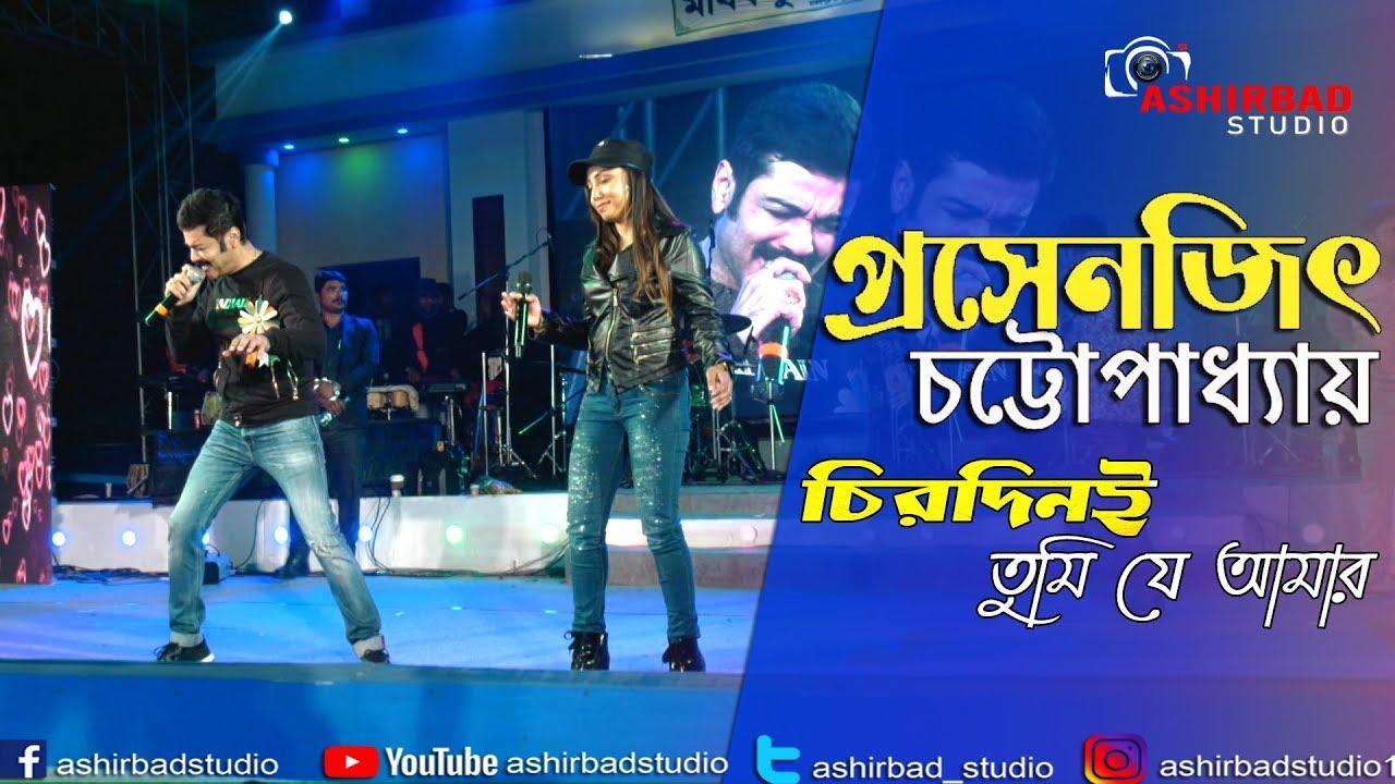 Best of Lata Mangeshkar   Na Jeyo Na Rajani Ekhono Baki   Bengali