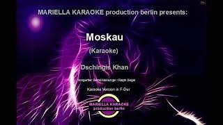 Dschingis Khan Moskau (Karaoke Version)