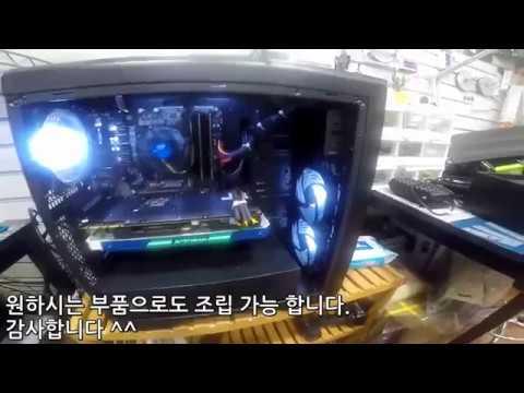 커피레이크 8700 조립영상