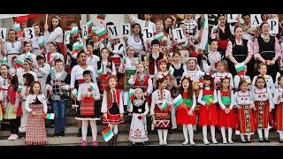 """200 деца в народни носии пяха """"Питат ли ме де зората"""""""