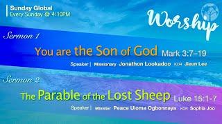 August 9th 2020 | Landmarker Live Worship | Landmarker Ministry