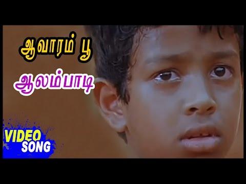 Aavarampoo Movie Songs | Aalolam paadi Video Song with Lyrics | Vineeth | Nandhini | Ilayaraja
