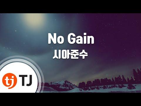 [TJ노래방] No Gain - 시아준수 (No Gain - XIA) / TJ Karaoke