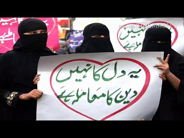 New Bayan Maulana Saad Sahab in Nizamuddin Markaz Delhi Maulana Saad Sahab Masturat Bayan 2018