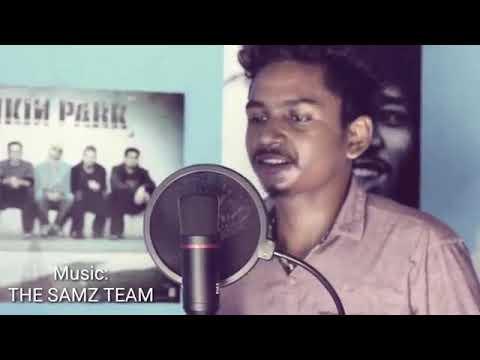Samz Vai Live Videos  কমন বেবি New Song Samz Vai Official........