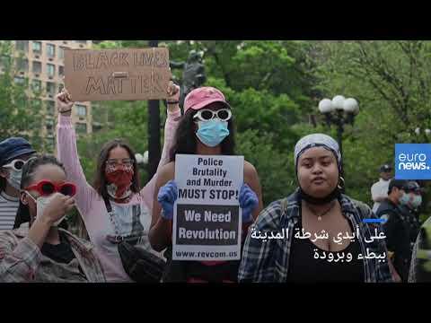 احتجاجات غاضبة لليوم الثالث على التوالي في مدينة مينيابوليس الأمريكية ومدن أخرى  - نشر قبل 4 ساعة