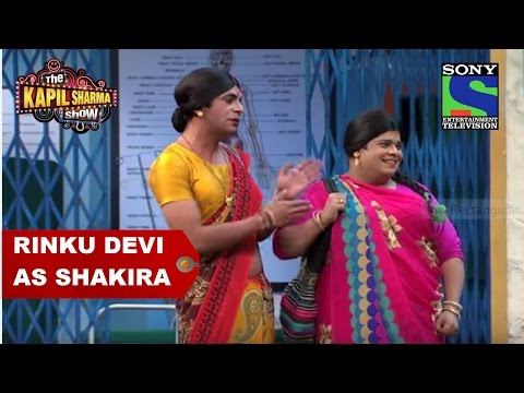 Rinku Devi as Shakira - The Kapil Sharma Show