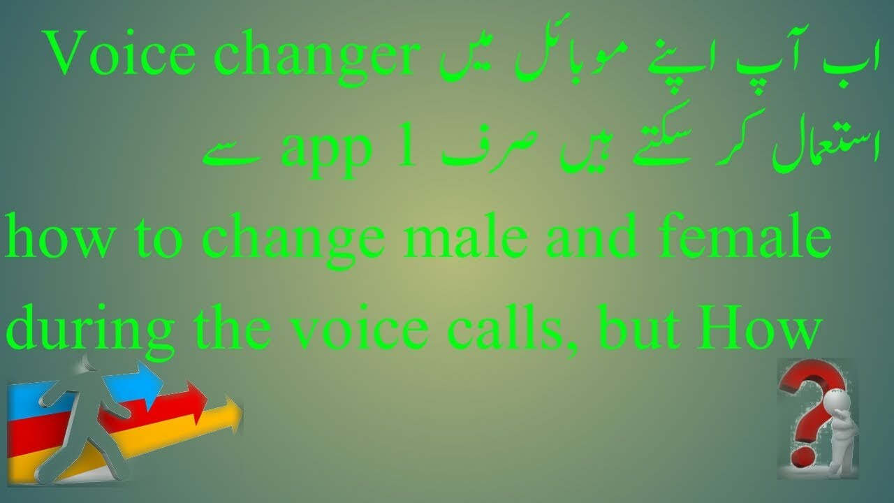How to Change Voice male to female during call #100sweet