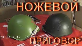 НП № 9. Стальные шлемы русской императорской армии и РККА