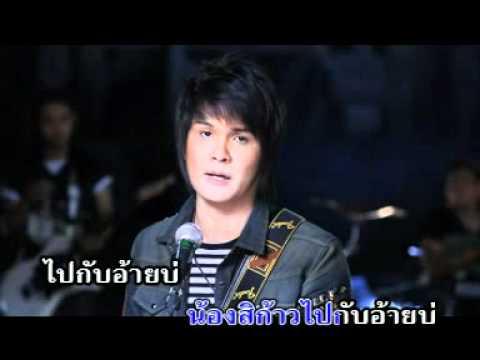 ไหมไทย ใจตะวัน ชุดที่5