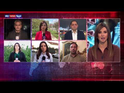 شبكة مراسلينا تنقل آخر التطورات والإجراءات المتخدة في دول العالم لمواجهة كورونا  - نشر قبل 2 ساعة