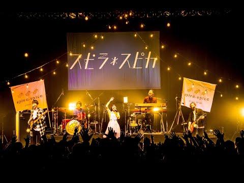 スピラ・スピカ「イヤヨイヤヨモスキノウチ!」「じゃんけんキング」 LIVE(2020.12.11 at TSUTAYA O-EAST)