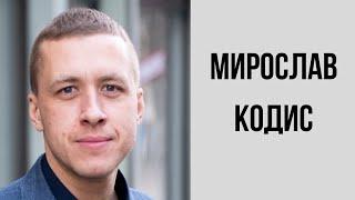 Семь дней и ночей – генсек Progresivije.lv, журналист Мирослав Кодис