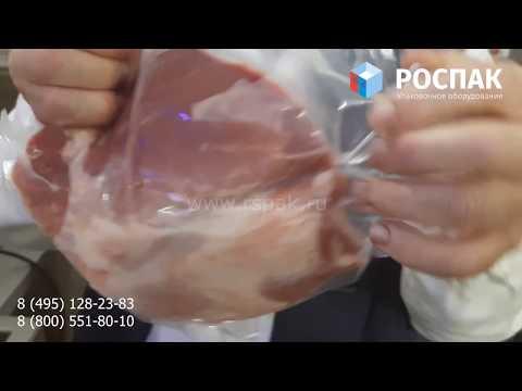 DZ-800 2L тестовая упаковка сырого охлажденного мяса на максимально возможном времени вакуумирования