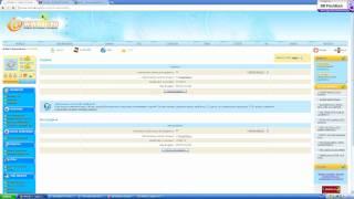 Видеоурок по заработку в интернете без вложений.wmv