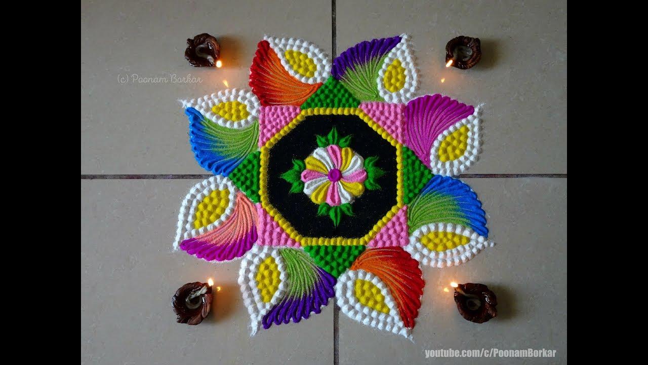 Diwali special unique and attractive rangoli | Easy rangoli designs by Poonam Borkar