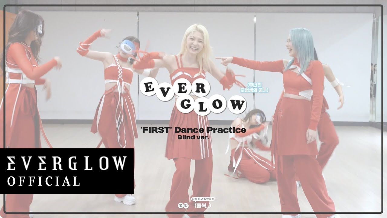 EVERGLOW - 'FIRST' Blind Ver