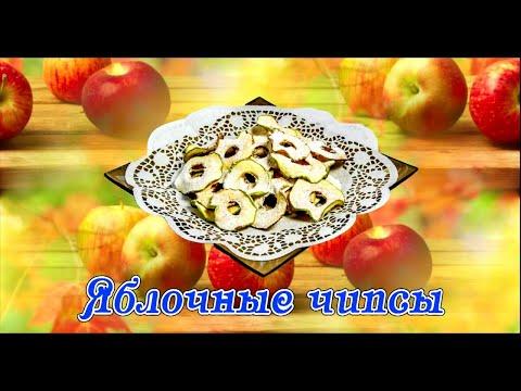 Электросушилка. Яблочные чипсы в ВОЛТЕРЕ-1000 ЛЮКС