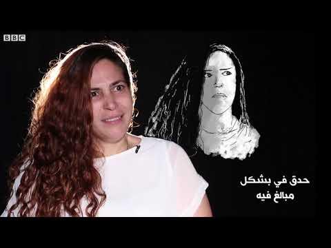 -أنا أيضا-... مصريات يتحدثن عن تجاربهن مع التحرش  - 13:54-2018 / 10 / 15