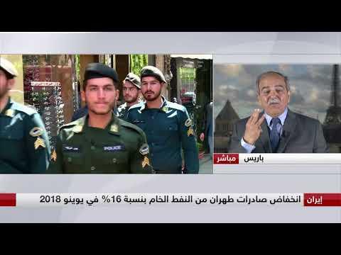 إيران ...هزات اقتصادية على وقع العقوبات  - 23:21-2018 / 8 / 9