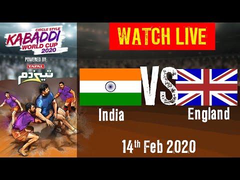 Kabaddi World Cup 2020 Live - India Vs England - 14 Feb - Match 16 | BSports