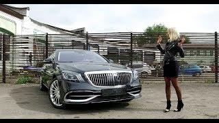 mercedes-Benz Maybach 2018 - обзор и тест-драйв от Елены Добровольской
