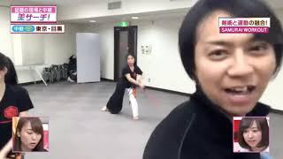 刀エクササイズDHC動画