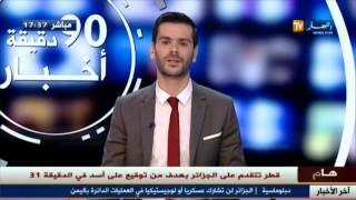 لايفوتك مشاهدة ماقاله عمار غول في مجلس الأمة بخصوص رخصة السياقة البيوميترية