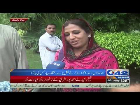 زندہ دلان لاہور انجوائے کرنے پارکس میں نکل پڑے