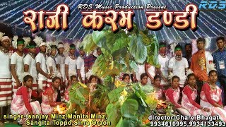 karam becho bari || singer sanjay& group || RAAJI KARAM DANNDI
