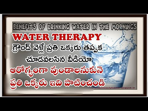 Water therapy || By International Sports Person Anwar sir || SI PC ARMY SPORTS ASPIRANTS MUST WATCH