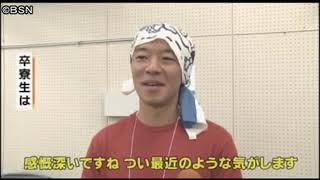 新潟大学 六花寮100年記念祭 ニュース