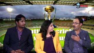 Battle for Cricket World Cup 2015: Discussion on Pak vs UAE and Aus vs Afghanistan