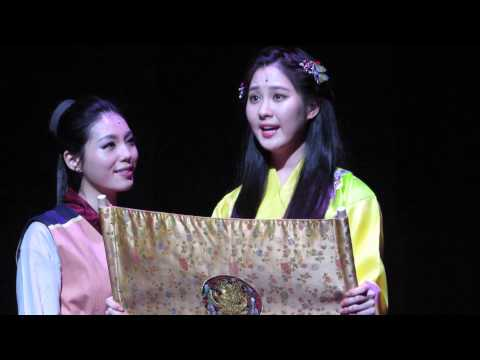 Love Letter (戀書)- KyuHyun & SeoHyun Live @ Press Call of ' The Moon That Embraces The Sun'
