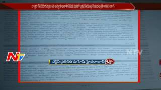 cag special report on telangana budget gsdp growth    ntv